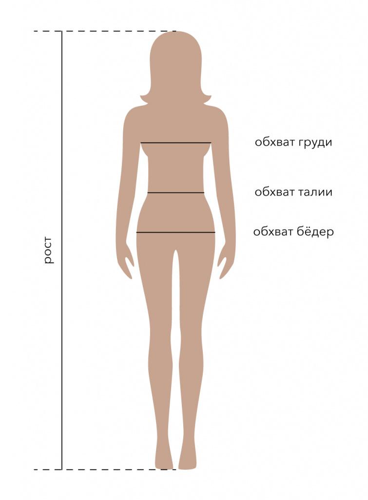 размеры.jpg